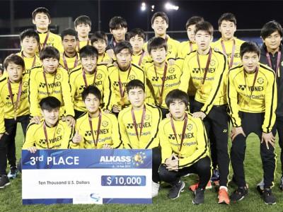 Alkass International Cup